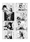@_@ akizuki_(kantai_collection) blush carrying comic frog_hair_ornament full-face_blush graf_zeppelin_(kantai_collection) hair_ornament handheld_game_console hatsuzuki_(kantai_collection) highres kaga3chi kantai_collection kiso_(kantai_collection) miyuki_(kantai_collection) monochrome nagatsuki_(kantai_collection) nintendo_3ds piggyback satsuki_(kantai_collection) shirayuki_(kantai_collection) short_hair tears tenryuu_(kantai_collection) translation_request