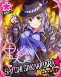 blush character_name coat grey_hair hat idolmaster idolmaster_cinderella_girls long_hair red_eyes sakakibara_satomi smile stars twintails