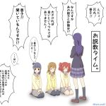 4girls back_turned blue_hair comic embarrassed kneeling kousaka_kure kunikida_hanamaru kurosawa_ruby long_sleeves love_live! love_live!_school_idol_project love_live!_sunshine!! multiple_girls otonokizaka_school_uniform sonoda_umi translation_request tsushima_yoshiko uranohoshi_school_uniform