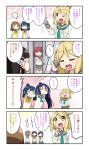 0_0 4koma 6+girls :d ;d ? aqua_neckwear bangs black_hair blonde_hair bow bowtie braid brown_hair cellphone comic crown_braid double-breasted emphasis_lines flip_phone green_eyes grey_skirt hair_rings highres holding holding_phone index_finger_raised kunikida_hanamaru kurosawa_dia kurosawa_ruby long_hair long_sleeves love_live! love_live!_sunshine!! matsuura_kanan miyako_hito multiple_girls neckerchief no_eyes o_o ohara_mari one_eye_closed open_mouth petting phone pleated_skirt ponytail redhead school_uniform serafuku side_bun skirt smartphone smile spoken_question_mark talking_on_phone tie_clip translation_request tsushima_yoshiko u_u uranohoshi_school_uniform yellow_eyes yellow_neckwear