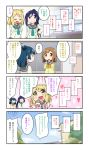 4girls 4koma :3 :d aqua_neckwear bangs blonde_hair blue_hair blush bow bowtie braid brown_eyes brown_hair comic crown_braid double-breasted emphasis_lines hand_on_hip hand_to_own_mouth heart heart_in_mouth highres index_finger_raised kunikida_hanamaru long_sleeves love_live! love_live!_sunshine!! matsuura_kanan miyako_hito multiple_girls neckerchief notice_lines ohara_mari open_mouth ponytail school_uniform serafuku side_bun smile sweatdrop tie_clip translation_request tsushima_yoshiko u_u violet_eyes window yellow_cardigan yellow_eyes yellow_neckwear