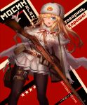 1girl bag bangs belt beret blonde_hair blue_eyes blush bolt_action breasts capelet character_name dutch_angle fur-trimmed_capelet fur_hat fur_trim girls_frontline gloves gun hair_between_eyes hair_ornament hair_ribbon hairband hammer_and_sickle hat highres holding holding_gun holding_weapon large_breasts lithium10mg long_hair long_sleeves looking_at_viewer mosin-nagant mosin-nagant_(girls_frontline) necktie one_eye_closed open_mouth pantyhose pouch red_star ribbon rifle scope shirt sidelocks skirt sling smile solo thigh_strap tress_ribbon ushanka weapon white_skirt