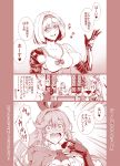 !? 3koma 6+girls aaoyama absurdres arulumaya back blush breasts cape chair clarisse_(granblue_fantasy) collarbone comic commentary_request desk djeeta_(granblue_fantasy) draph fighter_(granblue_fantasy) gauntlets gloves granblue_fantasy hair_ribbon hairband harvin highres horns long_hair medium_breasts multiple_girls narmaya_(granblue_fantasy) open_mouth pointing pointing_at_self pointy_ears ponytail puffy_short_sleeves puffy_sleeves ribbon short_hair short_sleeves sitting translation_request wavy_mouth