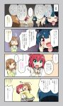... 0_0 3girls 4koma :t \||/ aqua_eyes baguette bangs black_cloak blue_hair blush bow bowtie bread brown_eyes brown_hair candle chair clenched_hands comic desk eating emphasis_lines flying_sweatdrops food frown grey_skirt highres holding holding_food hug kunikida_hanamaru kurosawa_ruby long_hair long_sleeves love_live! love_live!_sunshine!! miyako_hito multiple_girls noppo_bread pleated_skirt redhead school_chair school_desk school_uniform serafuku side_bun skirt spoken_ellipsis sweatdrop translation_request tsushima_yoshiko uranohoshi_school_uniform v-shaped_eyebrows v_over_eye violet_eyes yellow_cardigan yellow_neckwear