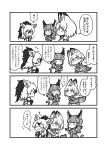 3girls :3 aardwolf_(kemono_friends) aardwolf_ears animal_ears bare_shoulders blindfold caracal_(kemono_friends) caracal_ears caracal_tail collared_shirt comic eyebrows_visible_through_hair greyscale high-waist_skirt highres kemono_friends kotobuki_(tiny_life) monochrome multiple_girls necktie ponytail serval_(kemono_friends) serval_ears serval_print serval_tail shirt short_hair skirt sleeveless tail thigh-highs translation_request zettai_ryouiki