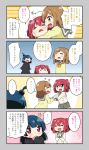 ... /\/\/\ 3girls 4koma :d =_= ^_^ bangs black_cloak black_feathers blue_hair bow bowtie brown_hair closed_eyes comic crying double-breasted feathers flying_sweatdrops green_eyes grey_skirt hair_feathers hand_holding hand_to_own_mouth heart highres kunikida_hanamaru kurosawa_ruby long_hair long_sleeves love_live! love_live!_sunshine!! miyako_hito multiple_girls no_eyes open_mouth pleated_skirt redhead school_uniform serafuku shirt side_bun skirt smile sparkle spoken_ellipsis sweatdrop translation_request trembling triangle_mouth tsushima_yoshiko two_side_up uranohoshi_school_uniform white_shirt yellow_cardigan yellow_neckwear