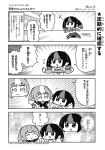 2girls 4koma :d arm_around_shoulder artist_name bandeau bangs blunt_bangs blush closed_eyes comic company_name copyright_name dashing emphasis_lines eyebrows_visible_through_hair fakkuma fei_fakkuma fictional_persona final_fantasy final_fantasy_xiv flying_sweatdrops greyscale hair_ornament hair_scrunchie halftone highres lalafell monochrome motion_lines multicolored_hair multiple_girls musical_note notice_lines open_mouth pointy_ears scholar_(final_fantasy) scrunchie short_hair shouting simple_background smile speech_bubble talking translation_request twintails two-tone_background two-tone_hair two_side_up watermark wrist_cuffs