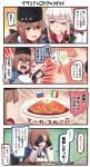 2girls 4koma beamed_eighth_notes black_bow black_gloves black_hat blue_shawl bow brown_eyes brown_hair comic commentary_request emphasis_lines facial_scar fingerless_gloves food gangut_(kantai_collection) gloves hair_between_eyes hair_bow hair_ornament hairclip hat hat_removed headwear_removed highres ido_(teketeke) italian_flag jacket kantai_collection long_hair low_twintails multiple_girls musical_note no_hat no_headwear open_mouth papakha pasta pipe pipe_in_mouth pointing red_eyes red_shirt russian_flag scar shaded_face shawl shirt speech_bubble tashkent_(kantai_collection) translation_request twintails white_hair white_jacket