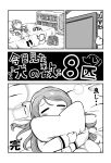 1girl =3 absurdres bag bang_dream! blush bookshelf closed_eyes closing_door comic double-breasted dress highres hikawa_sayo indoors jitome kneehighs kyou_(user_gpks5753) long_hair long_sleeves lying monochrome neck_ribbon on_back on_bed pillow pillow_hug ribbon sailor_dress school_bag solo translation_request