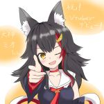 animal_ears black_hair blush collarbone commentary_request detached_sleeves fang finger_gun hair_ornament hairclip highres hololive long_hair multicolored_hair one_eye_closed ookami_mio open_mouth pointing pointing_at_viewer portrait simple_background translated virtual_youtuber wolf_ears yellow_eyes