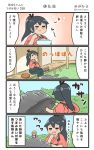 4girls 4koma black_hair black_hakama bowl chopsticks closed_eyes comic commentary_request fairy_(kantai_collection) food hair_between_eyes hakama heart highres holding holding_bowl holding_chopsticks houshou_(kantai_collection) japanese_clothes kantai_collection kimono long_hair megahiyo multiple_girls pink_kimono ponytail rice short_hair sitting smile speech_bubble tasuki translation_request twitter_username