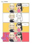 2girls 4koma :d bangs bare_shoulders black_hair blonde_hair blue_eyes blunt_bangs blush bob_cut breast_envy breasts closed_mouth comic commentary_request copyright_request large_breasts multiple_girls nanahime onomatopoeia open_mouth ponytail slapping small_breasts smile translation_request violet_eyes