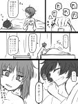 2girls akiyama_yukari alarm_clock bed clock comic girls_und_panzer messy_hair monochrome multiple_girls nishizumi_miho noumen nude short_hair sleeping translation_request under_covers yuri