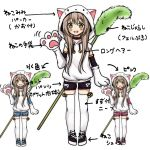 1girl :d animal_ears animal_hood bangs bell black_shorts black_sleeves blue_shorts blue_sleeves blush brown_eyes brown_hair cat_ears cat_hood cattail commentary_request detached_sleeves directional_arrow drawstring eyebrows_visible_through_hair gloves hair_between_eyes hand_up hood hood_up hoodie jingle_bell long_hair long_sleeves looking_at_viewer multiple_views nyano21 open_mouth original paw_gloves paws pink_shorts pink_sleeves plant short_shorts shorts simple_background sleeveless sleeveless_hoodie smile standing thigh-highs translated very_long_hair white_background white_hoodie