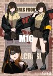 1girl absurdres ankle_socks bangs black_jacket blonde_hair braid brown_hair brown_shorts collared_shirt eyepatch garin girls_frontline gloves gun highres holding jacket long_hair m16a1_(girls_frontline) mole mole_under_eye multicolored_hair off_shoulder scar shirt shoes shorts sneakers solo streaked_hair striped striped_shirt weapon yellow_shirt