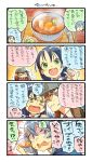 3girls blue_eyes blue_hair brown_eyes brown_hair comic gotland_(kantai_collection) green_eyes hat highres kantai_collection multiple_girls nonco ryuujou_(kantai_collection) suzukaze_(kantai_collection) translation_request twintails visor_cap