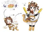 /\/\/\ 1girl =3 adapted_uniform ahoge animal_ears animal_print baseball_glove baseball_uniform black_gloves bone bridal_gauntlets brown_hair cat_paws closed_eyes commentary_request crumbs crying drill_hair egg elbow_gloves evolution fang food food_on_face fur_trim gloves hatching highres holding_stomach idolmaster idolmaster_million_live! level_up lying multiple_views navel neckerchief on_back orange_legwear partial_commentary paws plate ponytail puffy_shorts shorts side_ponytail simple_background skirt skirt_set sleeveless spawnfoxy speech_bubble sportswear stomach_bulge stomach_growling tail thigh-highs tiger_ears tiger_print tiger_tail violet_eyes white_background yokoyama_nao