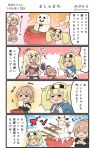 >_< +++ 4girls 4koma :d blonde_hair blue_shirt breasts brown_hair chibi chibi_inset closed_eyes comic commentary_request cup elbow_gloves flying_sweatdrops food front-tie_top gambier_bay_(kantai_collection) gloves hair_between_eyes heart highres holding holding_cup intrepid_(kantai_collection) iowa_(kantai_collection) kantai_collection large_breasts long_hair megahiyo multicolored multicolored_clothes multicolored_gloves multiple_girls neckerchief o_o open_mouth ponytail saratoga_(kantai_collection) shirt short_hair short_sleeves smile speech_bubble star star-shaped_pupils symbol-shaped_pupils translation_request twintails twitter_username v-shaped_eyebrows white_neckwear