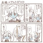 3koma comic commentary_request eyebrows_visible_through_hair hair_ornament hair_over_one_eye hair_ribbon hoshikawa_lily jacket long_hair multicolored_hair nikaidou_saki ponytail ribbon star star_hair_ornament streaked_hair tamagotchi translation_request yuuki_akira zombie zombie_land_saga