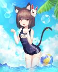 1girl :d animal_ear_fluff animal_ears azur_lane ball bangs bare_arms bare_shoulders beachball bell blue_sky blue_swimsuit blush breasts brown_hair bubble cat_ears cat_girl cat_tail clouds cloudy_sky commentary_request day eyebrows_visible_through_hair fang fox_mask hands_up highres jingle_bell looking_at_viewer mask mask_on_head name_tag one-piece_swimsuit open_mouth outdoors palm_tree paw_pose red_eyes school_swimsuit shiro_(acad1213) sky small_breasts smile solo swimsuit tail tail_bell tail_raised thigh-highs transparent tree wading water white_legwear yamashiro_(azur_lane)