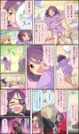 5girls @_@ ahoge comic eyepatch fang formal hair_between_eyes hayasaka_mirei highres hoshi_shouko idolmaster idolmaster_cinderella_girls idolmaster_cinderella_girls_starlight_stage individuals long_hair morikubo_nono multiple_girls official_art pillow pillow_fight producer_(idolmaster) purple_hair sakuma_mayu shirasaka_koume silver_hair smile suit translation_request under_table