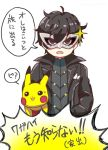 1boy amamiya_ren black_hair creatures_(company) game_freak gen_1_pokemon gloves looking_at_viewer male_focus mask nintendo open_mouth persona persona_5 pikachu pokemon pokemon_(creature) red_gloves short_hair simple_background super_smash_bros. super_smash_bros._ultimate yuigata_(somokosukosu69)