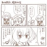 3koma comic commentary_request eyebrows_visible_through_hair greyscale hair_between_eyes hair_ornament hair_ribbon hoshikawa_lily konno_junko long_hair low_twintails monochrome multiple_girls ribbon silver_hair star star_hair_ornament translation_request twintails yuuki_akira zombie_land_saga