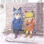 2girls absurdres adapted_costume against_wall alternate_costume animal_ears backpack bag bangs bara_bara_(pop_pop) black_hair blonde_hair blush boots breath brick_wall brown_eyes brown_hair buttons casual coat contemporary day extra_ears ezo_red_fox_(kemono_friends) fingerless_gloves fox_ears fox_tail full_body gloves grey_hair handheld_game_console hands_in_pockets highres holding jacket kemono_friends leaning_back long_hair long_sleeves looking_at_another looking_down looking_to_the_side multicolored_hair multiple_girls nose_blush open_mouth outdoors pantyhose playing_games scarf shoulder_bag sidelocks silver_fox_(kemono_friends) skirt snowing standing standing_on_one_leg tail two-tone_hair yellow_eyes