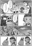 +++ 3girls ^_^ animal_ears bangs closed_eyes closed_eyes comic crossover eyes_visible_through_hair flying_sweatdrops godzilla godzilla_(series) greyscale highres humanization kaze_no_tani_no_nausicaa kishida_shiki kyoshinhei laughing looking_at_another medium_hair monochrome multiple_girls open_mouth original outdoors personification shin_godzilla sitting smile tail translation_request |d