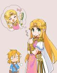 1boy 1girl blonde_hair blue_eyes blush cosplay dress dual_persona earrings gloves green_eyes hair_ornament highres jewelry long_hair looking_at_viewer nintendo nisikicoi open_mouth pointy_ears princess_zelda simple_background smile super_smash_bros. super_smash_bros._ultimate the_legend_of_zelda the_legend_of_zelda:_a_link_between_worlds the_legend_of_zelda:_breath_of_the_wild tiara triforce