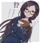 !? 1boy 1girl bangs bare_shoulders black-framed_eyewear black_hair blue_eyes blush bra_strap brown_eyes centaur chibi commentary_request consort_yu_(fate) crossed_arms dutch_angle fang fate/grand_order fate_(series) glasses horns long_hair looking_at_viewer low-tied_long_hair off_shoulder open_mouth parted_bangs ribbed_sweater sidelocks sleeves_past_wrists standing sweater totatokeke translated v-shaped_eyebrows very_long_hair xiang_yu_(fate/grand_order)