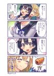 2girls 4koma ahoge atago_(kantai_collection) beret black_hair blonde_hair breast_hold breasts chocolate_cornet closed_eyes comic commentary_request fingers_together food hat kantai_collection large_breasts lavender_cardigan long_hair military military_uniform multiple_girls school_uniform serafuku translation_request uniform upper_body ushio_(kantai_collection) yumi_yumi