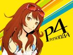 1girl alternate_hairstyle atlus brown_eyes brown_hair collarbone eyewear_on_head head_tilt highres jewelry kujikawa_rise liangxieyue long_hair looking_at_viewer megami_tensei necklace parted_lips persona persona_4 red-tinted_eyewear smile solo sunglasses upper_body yellow_background