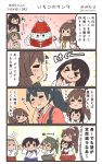>_< 4koma 6+girls :d akagi_(kantai_collection) bare_shoulders black_hair blue_hakama blush brown_hair chibi chibi_inset comic commentary_request detached_sleeves flower flying_sweatdrops food fruit green_hair hair_flower hair_ornament hair_ribbon hakama hakama_skirt highres houshou_(kantai_collection) japanese_clothes kaga_(kantai_collection) kantai_collection kimono long_hair megahiyo multiple_girls open_mouth pink_flower pink_kimono pleated_skirt ponytail pout red_hakama red_skirt ribbon short_hair shoukaku_(kantai_collection) side_ponytail skirt smile speech_bubble strawberry tasuki tongue tongue_out translation_request twintails twitter_username white_hair white_ribbon yamato_(kantai_collection) zuikaku_(kantai_collection)