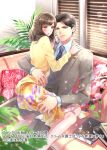 1boy 1girl :o absurdres arm_around_waist blinds blue_neckwear blush book brown_eyes brown_hair buttons copyright_request couch floral_print formal hands_on_shoulders hetero highres indoors necktie official_art on_lap pillow ran_(artist) sitting skirt suit watermark window yellow_skirt