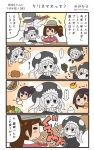 >:) ... 4girls 4koma akagi_(kantai_collection) blush brown_hair comic commentary_request curry curry_rice eighth_note fish food hair_between_eyes highres japanese_clothes kaga_(kantai_collection) kantai_collection kariginu long_hair long_sleeves magatama meat megahiyo multiple_girls musical_note rice ryuujou_(kantai_collection) shinkaisei-kan short_hair side_ponytail smile speech_bubble spoken_ellipsis translation_request twintails twitter_username v-shaped_eyebrows visor_cap white_hair wo-class_aircraft_carrier