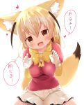 1girl :d animal_ear_fluff animal_ears bangs blonde_hair blush bow breasts brown_eyes collared_shirt commentary_request dress_shirt eyebrows_visible_through_hair fennec_(kemono_friends) fox_ears fox_girl fox_tail gloves hair_between_eyes hands_up head_tilt heart highres kemono_friends long_hair looking_at_viewer makuran medium_breasts open_mouth pink_sweater pleated_skirt puffy_short_sleeves puffy_sleeves shirt short_sleeves sidelocks simple_background sitting skirt smile solo spread_legs sweater tail tail_raised translated white_background white_gloves white_shirt white_skirt yellow_bow