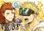 4boys :d armor black_hair blonde_hair brown_hair closed_eyes granblue_fantasy hair_slicked_back hood hoodie jacket lancelot_(granblue_fantasy) long_hair multiple_boys official_art open_mouth percival_(granblue_fantasy) red_eyes redhead siegfried_(granblue_fantasy) smile sparkle speech_bubble surprised sweatdrop turtleneck vane_(granblue_fantasy) vr_visor