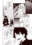 1boy 1girl ahoge apartment building chopsticks closed_eyes comic commentary_request couch crescent_moon door eating fate/grand_order fate_(series) fujimaru_ritsuka_(male) gakuran hands_on_lap holding holding_chopsticks hood hoodie jeanne_d'arc_(alter)_(fate) jeanne_d'arc_(fate)_(all) kouji_(campus_life) magazine monochrome moon obentou open_mouth reading school_uniform serafuku shorts sitting smile socks sparkle translation_request younger