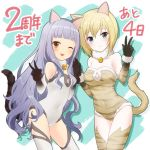 2girls absurdres alternative_girls animal_ears bangs bare_shoulders bell blonde_hair blue_eyes blunt_bangs blush breasts brown_eyes cat_ears cat_girl cat_tail covered_navel cowboy_shot detached_collar elbow_gloves fur-trimmed_gloves fur-trimmed_leotard fur_collar fur_trim gloves grey_hair highres hiiragi_tsumugi jingle_bell long_hair looking_at_viewer medium_breasts multiple_girls official_art one_eye_closed pale_skin print_gloves print_legwear print_leotard short_hair small_breasts smile sylvia_richter tail thigh-highs v wavy_hair white_gloves white_legwear