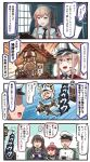 !? 1boy 4girls 4koma :d admiral_(kantai_collection) aircraft airplane arashi_(kantai_collection) ashigara_(kantai_collection) black_hair blonde_hair blush brown_hair capelet clock comic commentary_request driver emphasis_lines flying_sweatdrops graf_zeppelin_(kantai_collection) hair_between_eyes hairband hat highres holding ido_(teketeke) kantai_collection long_hair military military_uniform motion_lines multiple_girls naval_uniform no_gloves open_mouth peaked_cap redhead richelieu_(kantai_collection) short_hair sidelocks smile speech_bubble translation_request twintails uniform v-shaped_eyebrows violet_eyes white_hairband