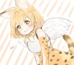 1girl angel_wings animal_ears bare_shoulders blonde_hair blush elbow_gloves extra_ears gloves high-waist_skirt kemono_friends multicolored_hair san_sami serval_(kemono_friends) serval_ears serval_print serval_tail short_hair skirt smile solo tail wings yellow_eyes