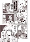 @_@ ahoge apartment blush braid breasts chibi chibi_inset closed_eyes coffee_table comic commentary_request couch embarrassed fate/grand_order fate_(series) fujimaru_ritsuka_(male) gakuran hand_on_own_cheek heart hidden_eyes hitting hood hoodie jeanne_d'arc_(alter)_(fate) jeanne_d'arc_(fate) jeanne_d'arc_(fate)_(all) kouji_(campus_life) large_breasts long_hair long_sleeves nightgown open_mouth school_uniform serafuku sitting smile spoken_sweatdrop standing sweatdrop thought_bubble translation_request trembling