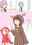1boy 2girls :d =_= abigail_williams_(fate/grand_order) absurdres animal_costume antlers bangs bell black_dress black_hair blue_eyes blush bow closed_eyes closed_mouth collarbone collared_dress comic commentary_request dress eyebrows_visible_through_hair fake_antlers fate/grand_order fate_(series) forehead fujimaru_ritsuka_(male) green_bow hair_over_one_eye hat highres hood hood_down hood_up hooded_jacket jacket light_brown_hair long_hair long_sleeves mash_kyrielight multiple_girls necktie open_mouth orange_bow parted_bangs parted_lips purple_hair red_dress red_hat red_neckwear reindeer_antlers reindeer_costume santa_costume santa_hat sleeves_past_fingers sleeves_past_wrists smile striped striped_bow su_guryu translation_request very_long_hair violet_eyes white_jacket