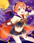 1girl :d animal_ears bat belt black_wings blue_shorts bow bowtie brown_neckwear collarbone crop_top fake_animal_ears fingerless_gloves frilled_shorts frills full_moon gloves hair_between_eyes hairband halloween halloween_costume highres hoshizora_rin leaning_forward love_live! love_live!_school_idol_festival love_live!_school_idol_project midriff moon navel open_mouth orange_cape orange_hair purple_hairband short_hair short_shorts short_sleeves shorts shuga_(0329tixi) single_wing smile solo star stomach striped striped_gloves striped_neckwear v vertical-striped_shorts vertical_stripes wings yellow_eyes