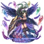 1girl black_legwear black_skirt black_wings boots bracer breasts brooch brown_eyes cleavage dual_wielding feathers full_body fumi_(butakotai) gem glint green_hair harpy holding horns jewelry knee_boots long_hair looking_at_viewer medium_breasts monster_collect monster_girl open_mouth shield simple_background skirt solo standing talons tiara very_long_hair watermark white_background wings