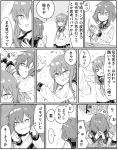 1boy 2girls admiral_(kantai_collection) anchor_symbol comic commentary_request folded_ponytail food fruit greyscale hair_ornament hairclip heart holding holding_food holding_fruit holding_knife ikazuchi_(kantai_collection) inazuma_(kantai_collection) kantai_collection knife long_sleeves monochrome multiple_girls neckerchief peeling school_uniform serafuku speech_bubble spoken_heart translation_request yandere zeroyon_(yukkuri_remirya)