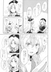 2girls braid comic dress greyscale hat highres kamishirasawa_keine long_hair monochrome multicolored_hair multiple_girls nurse_cap page_number short_sleeves single_braid stuffed_toy touhou translation_request two-tone_hair unya very_long_hair yagokoro_eirin