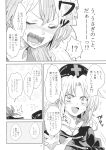 2girls blush braid comic dress greyscale hat highres kamishirasawa_keine long_hair monochrome multicolored_hair multiple_girls nurse_cap page_number short_sleeves single_braid touhou translation_request two-tone_hair unya very_long_hair yagokoro_eirin