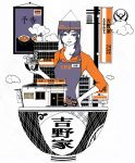1girl bangs bowl building collared_shirt commentary_request flat_color hand_on_hip hat holding holding_bowl long_sleeves orange_shirt original shirt side_ponytail sign simple_background solo telephone_pole white_background yokotakumi